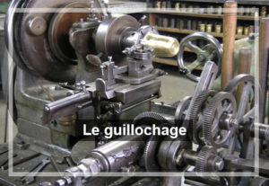 2guillochage